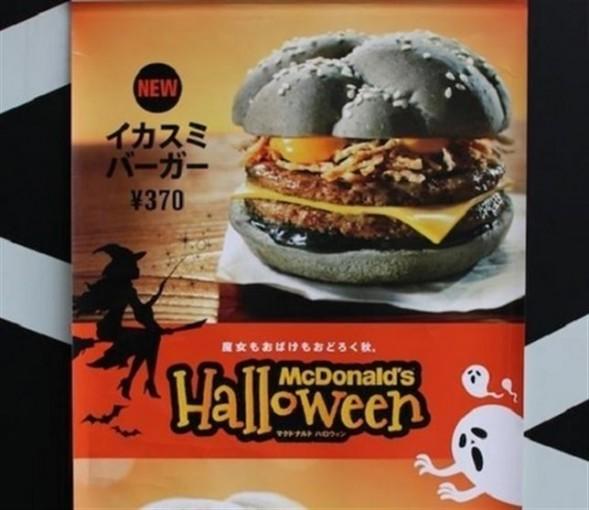 hamburguesa-negra-mc-589x510