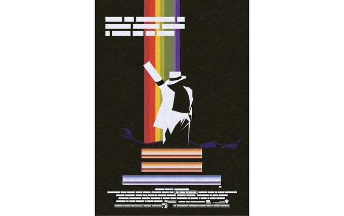 cartazes-abstratos-zupi-7